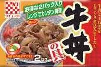 第2回 冷凍食品総選挙 おかず部門