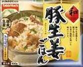 第2回 冷凍食品総選挙 ごはん部門
