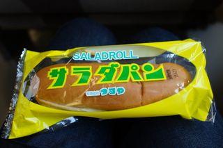 「ローカルヒット商品ランキング」パン編