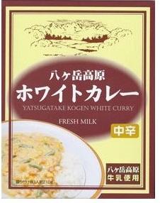 「ローカルヒット商品ランキング」レトルトカレー編
