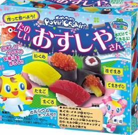 外国人が選ぶ、日本の超スゴイ知育お菓子ランキング