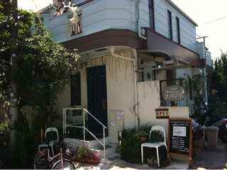 川越達也の抜き打ち発掘レストランランキング 三軒茶屋編
