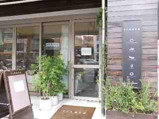 代官山の本当に美味しい名店ランキング