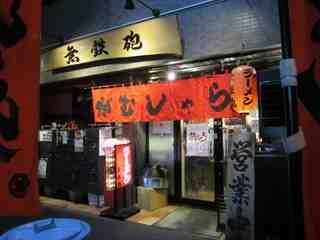 真夜中のレストランランキング(2014年5月28日)