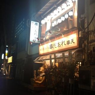 赤字覚悟で激安メニューを提供してくれるお店(2014年6月9日)