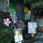 川越達也&ハライチの抜き打ち発掘レストラン!夏の沖縄グルメ