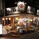 赤字覚悟で激安メニューを提供してくれるお店(2014年9月8日)