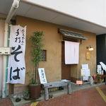 隠れた絶品お肉メニューランキング(2014年11月26日)
