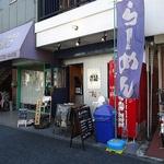ラーメン官僚復活SP!ラーメン官僚注目 2010年の新店ベスト3!