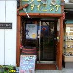 日本橋の洋食の本当に美味しい名店ランキング