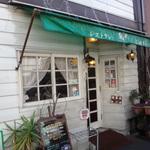上野の洋食の本当に美味しい名店ランキング