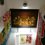 「甘口リポート辛口リポート」上野エリアで話題の飲食店編