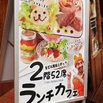 「甘口リポート辛口リポート」原宿エリアで話題の飲食店編