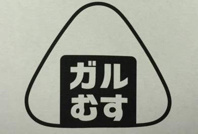 「甘口リポート辛口リポート」秋葉原のちょっと変わった飲食店