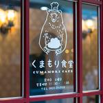 川越達也&オードリーの抜き打ち発掘レストラン!吉祥寺編