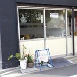 川越達也&オードリーの抜き打ち発掘レストラン!築地 洋食店編