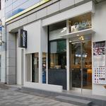 人気のおむすび店「おむすびのGABA 秋葉原店」の人気ランキング