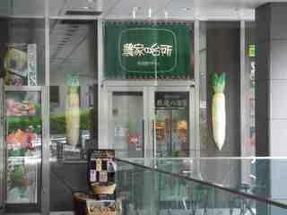 New Open! - ラーメン店ガイド -