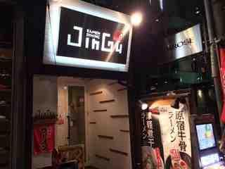 ラーメン王子こと、石山勇人さんのラーメン店ガイド!