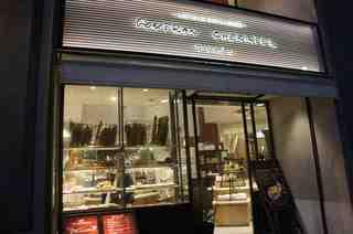 New Open!美味しいパンの店特集!