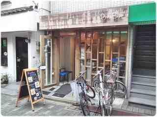New Open!美味しいラーメン店ガイド