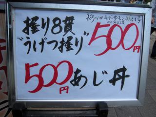 500円で大満足!衝撃のワンコイングルメ