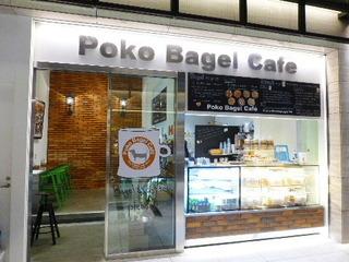 日本初上陸!絶品パン