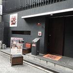 芸能界のグルメクイーン 森公美子さんの常連めし!!