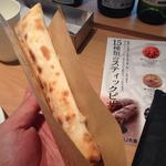 大ヒット間違いナシ! 必食グルメ2015!!