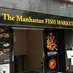 世界で人気の美味しさ「日本初上陸グルメ!」