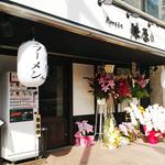 ラーメン王子が選ぶこの夏注目のニューオープンラーメン店ランキング