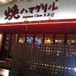 OLランチランキング 表参道・青山編