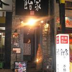 王様のブランチ「芸能人ごはんクラブ」武井壮