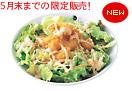 「CoCo壱番屋」人気メニューBEST10
