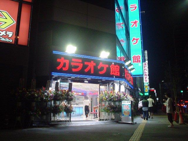 カラオケ館人気メニューBEST10
