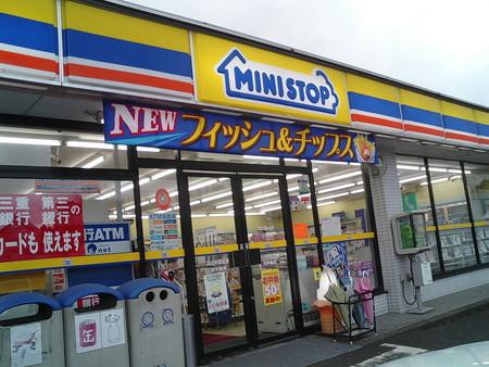 「ミニストップ」最新売り上げベスト10