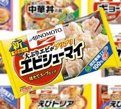 味の素 冷凍食品人気メニューBEST10