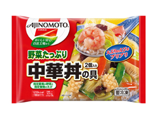 「味の素 冷凍食品」人気メニューBEST10