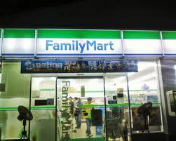 「ファミリーマート」おでん人気メニューBEST10
