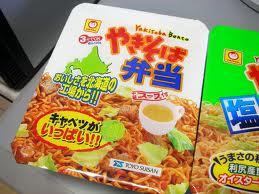 「マルちゃんカップ麺」人気ベスト10