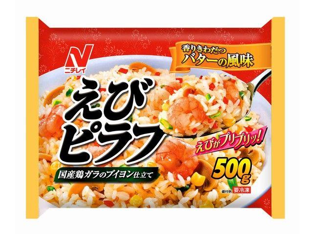 「ニチレイフーズ」人気商品BEST10