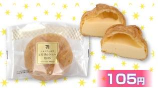 「セブンイレブン」人気メニューBEST10