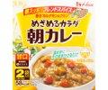 ハウス食品 レトルトパウチ入り食品 人気商品ベスト10