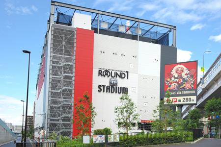 「ROUND1」カラオケフード人気メニューBEST10