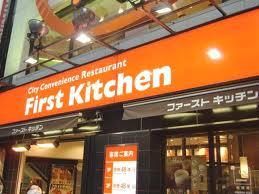 ファーストキッチン人気メニューBEST10
