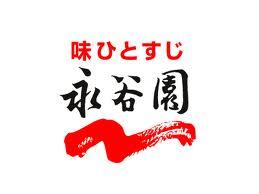 「永谷園」の人気商品ベスト10