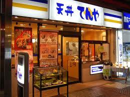 「天丼 てんや」の人気メニューベスト10