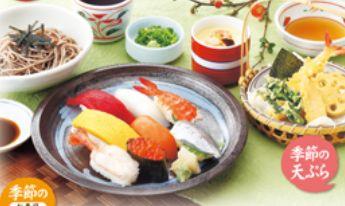 「和食さと」人気メニューベスト10