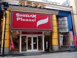 「SHIDAX」の人気メニューベスト10