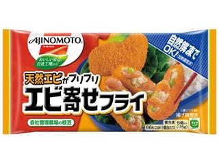 「味の素冷凍食品」人気メニューベスト10